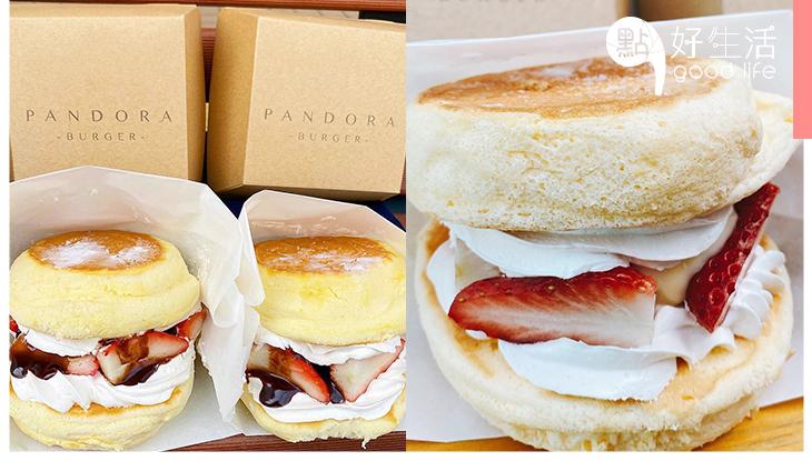 【旅行Chill住食】日本「PANDORA BURGER」梳乎厘班戟漢堡,滿滿幸福感成超人氣必食item!