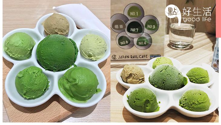 抹茶控必試!台灣雪糕店推「抹茶gelato調色盤」,讓你一次過品嚐6款不同濃度抹茶!