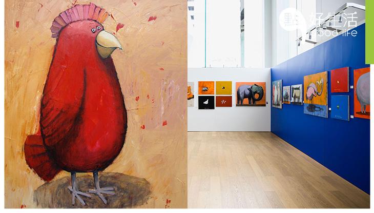 【疫情下的好去處】尖沙咀海港城推出新展覽Smile Village 格魯吉亞藝術家Alexander Antadze首次參展!以動物宣揚正面訊息!