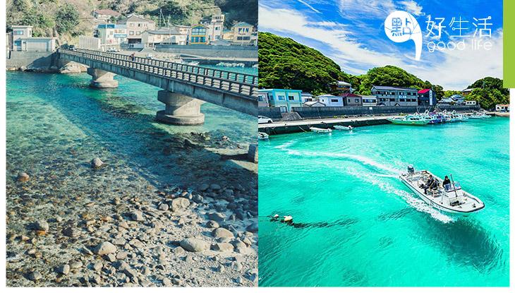 【潛水控必到】夏天秘境!日本高知縣柏島超美大海, 清得船隻如飄浮在半空!網民:以為去了沖繩