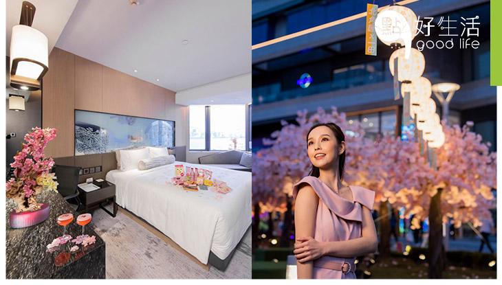 【櫻花控必到】北角匯 x Hyatt Centric 推櫻花祭主題房! 以5感體驗櫻花之旅,同時盡享海景+櫻花美景!