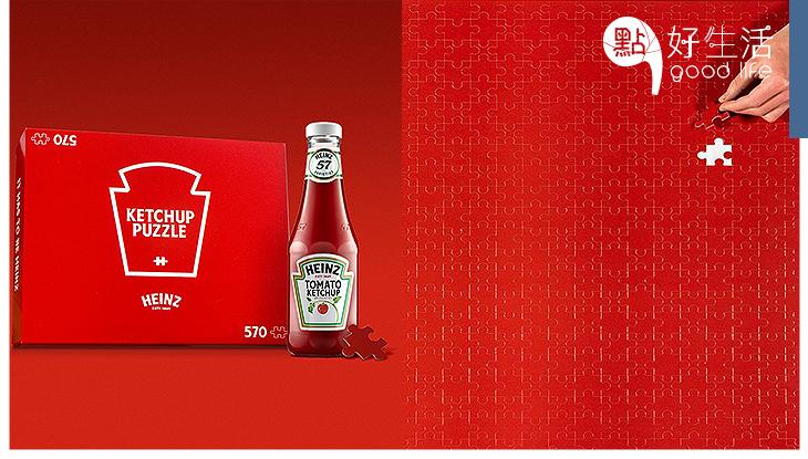 拼圖潮再來!地獄式:美國公司Heinz推「全紅番茄色拼圖」零圖案,誰敢來挑戰!