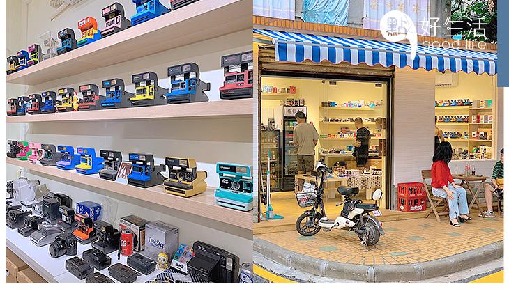 攝影迷必到!新張開店:廣州首家「寶麗萊專門店」多款獨特相機相紙盡收,瞬間變成攝影發燒友!