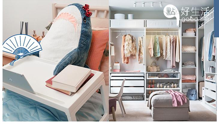 炎夏想睡足一天!IKEA初夏推多款涼感寢具,提升睡眠質素;甜美系新品把度假風帶入家中!
