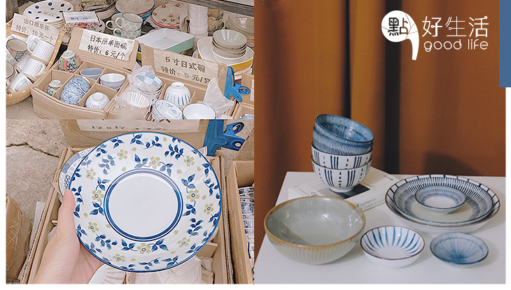 尋寶之地:廣州「南泰百貨食品批發市場」可逛整天,隱世日式餐具、烘焙、日常品樣樣齊全,而且款式超好看!
