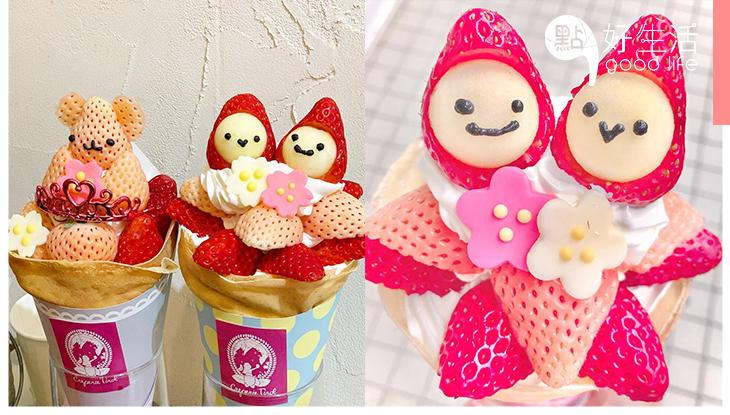 【旅行Chill住食】日本東京Creperie Tirol可愛風可麗餅,以士多啤梨小熊點綴成日本女生打卡必食!
