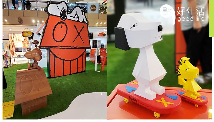 【Snoopy控必去】K11 X 花生漫畫70週年展「K11 CLASSICS REBORN」 2D藝術品變成3D!必到超巨型Snoopy狗屋打卡!