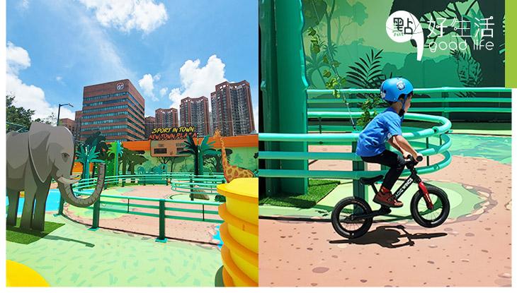 【親子暑假好去處】香港首個平衡車公園開幕 佔地8000呎座落沙田新城市廣場!免費入場放電之選!