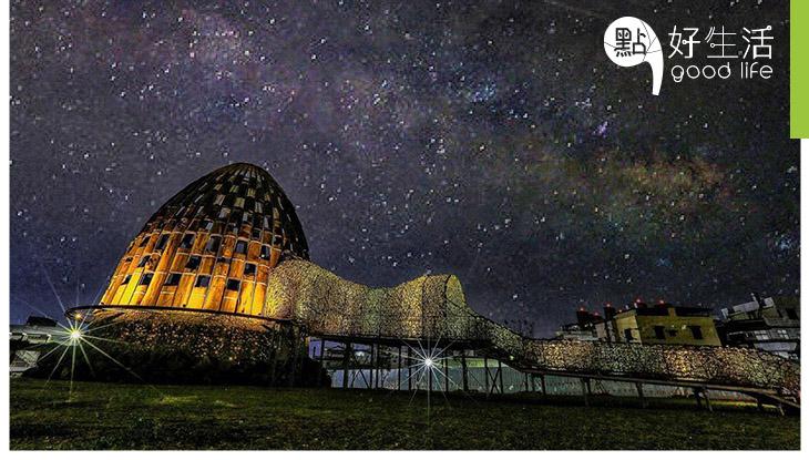 【文青必訪】台灣嘉義森林之歌 大型藝術裝置讓你拍不停,日夜景色大不同!