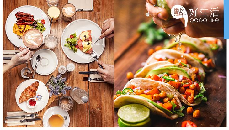 有朋友或同事老是吃同一款午餐嗎?別笑他們,原來這樣吃很有智慧呢!