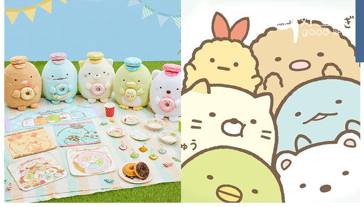 太萌了~日本又出新招推出「當角落生物變成甜甜圈店員」系列一番賞,新面貌超可愛而且商品十分實用!
