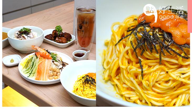 人氣餐廳KiKi麵店推出全新東南亞風味系列,日式沾麵、越式拌麵及多款特色小食等驚喜登場!
