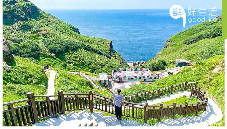 走到台灣最東北端鼻頭角步道!欣賞令人驚嘆絕美峽谷海岸景色 夏天看海一流,山谷中隱世迷彩café + 彩虹樓梯!