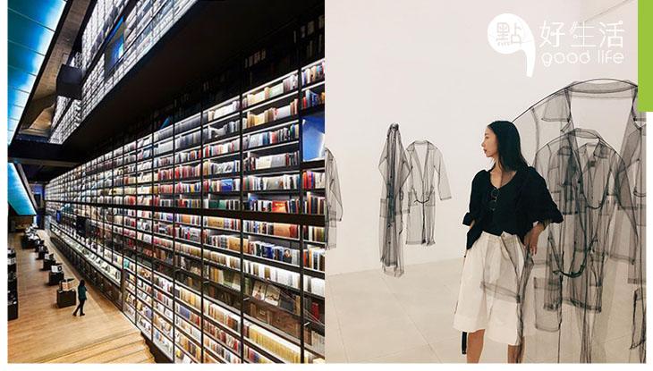 【這裡竟不是美術館?】深圳雅昌藝術中心 震撼人心的全球最大藝術圖書書牆!每個角落都充滿藝術氣息
