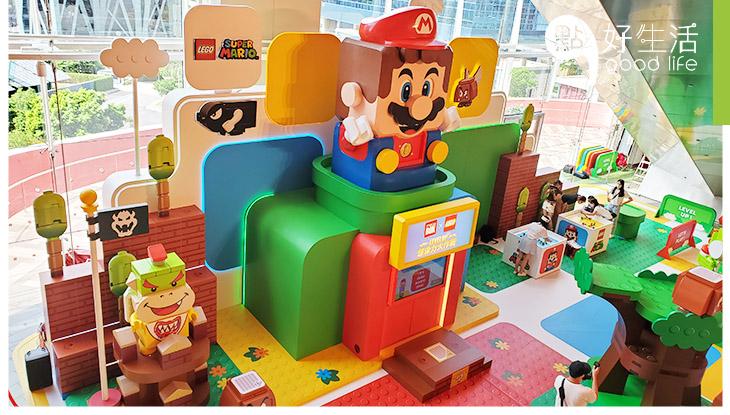 【Mario迷必去】MegaBox變身Lego Super Mario冒險世界 率先試玩Lego版Mario!化身Mario在場內冒險,與20呎高Mario + 食人花拍照打卡