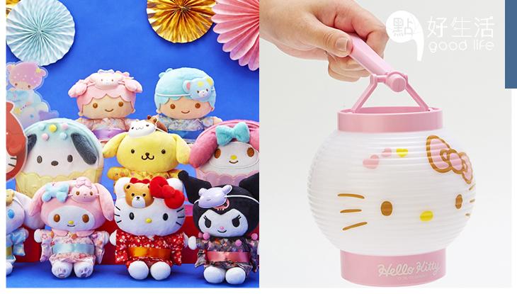 穿起浴衣萌爆了!日本推出「Sanrio祭典系列精品」所有角色齊齊參與祭典節日,還有LED燈籠必定入手!
