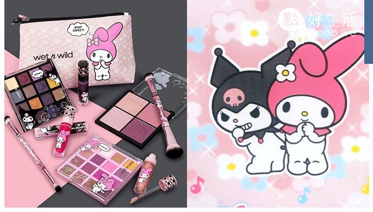 簡直萌翻了!Sanrio聯乘外國品牌推出「My Melody & Kuromi」化妝品系列,整套CP值爆燈!