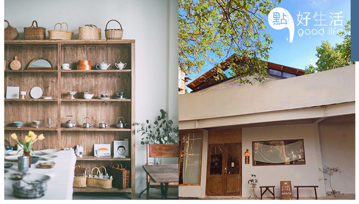解解旅行癮:惠州野島文化生活社區「碗里雜貨店」仿如置身大阪店舖,把日系餐具當手信吧!