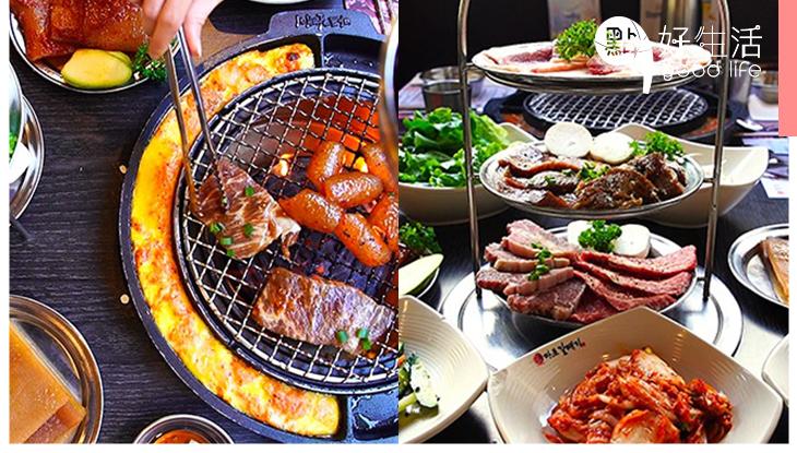 韓國烤肉店「新麻蒲」慶祝開業6周年推雙重烤肉優惠,套餐低至6折或送秘製豬皮!