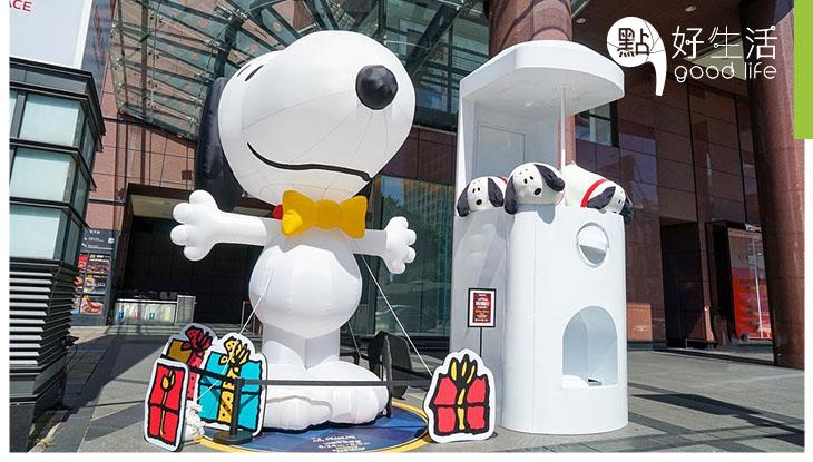 【召喚Snoopy迷】Snoopy 70週年巡迴展來到台南了 免費入場,每個角落均是打卡點!超巨型扭蛋機可愛爆燈!