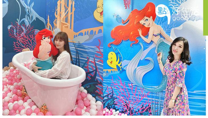 【公主控必到】台北新光三越迪士尼公主派對展 夢幻拍照區,瞬間變身成為公主!小魚仙愛麗兒波波池太華麗吧!