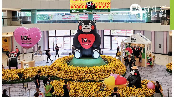 【止旅行癮】熊本熊誕生10週年!沙田新城市廣場變身千呎向日葵園 細數6大打卡位!4米高熊本熊萌爆現身超Kawaii