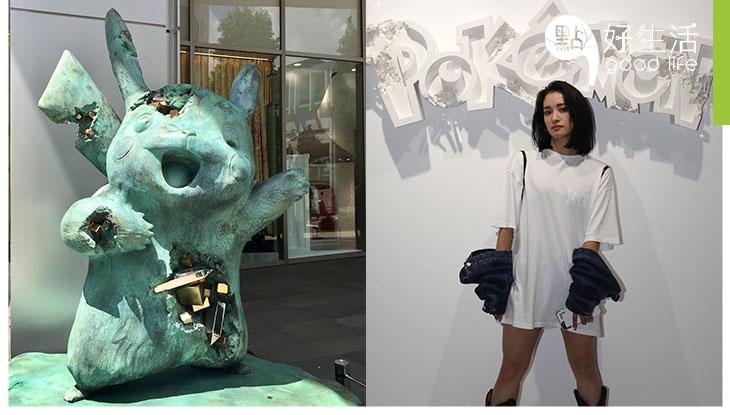 【史上最強聯乘】Pokemon X Daniel Arsham東京展覽開幕 超神奇!考古學風被侵蝕的小精靈 + 2米高青銅像比卡超