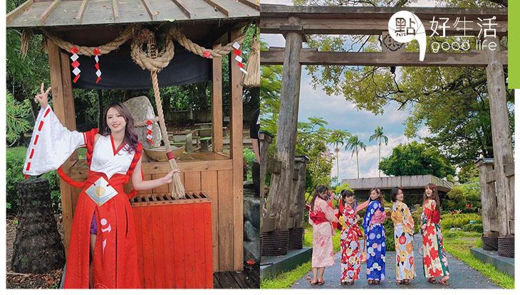 不是日本?別騙我!台灣南投鳥居Torii喫茶食堂! 製糖廠變身日本庭園,神社鳥居+和服租借+巨型紙鶴