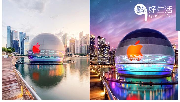 超卓的設計!第512間Apple分店竟設於新加坡濱海灣,成全球首間水上門市,彩色球體型建築富未來感!