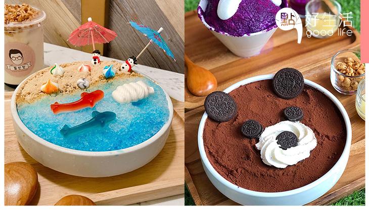 【旅行Chill住食】台中人氣甜品店「壹善亭」的韓式冰品美得夢幻,怎想到冰品能呈現沙灘景致!