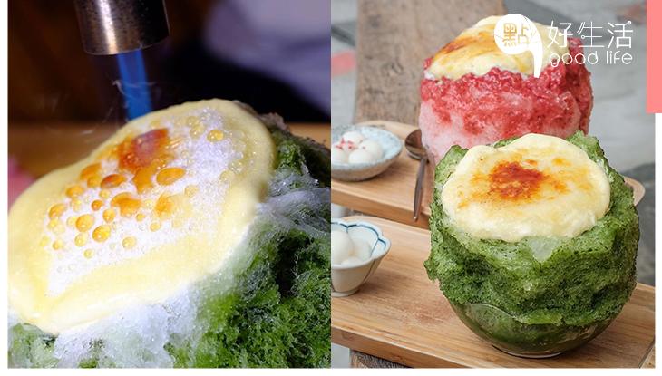 夏天就是要吃冰!台北「金雞母」招牌燒冰將焦糖布甸配刨冰,冰火交融打造最美妙的滋味!