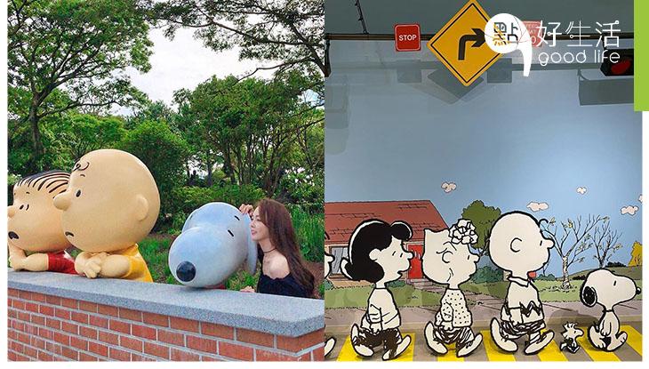 【忠粉必去】史努比殺到韓國濟州島開Snoopy Garden! 融合濟州自然景色,展現史努比日常生活!5大主題區讓你打卡打不停