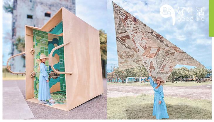 【手作人的天堂】台灣宜蘭2020藝術自造祭 以紙為主題的多元藝術展!工作坊+市集+戶外藝術裝置
