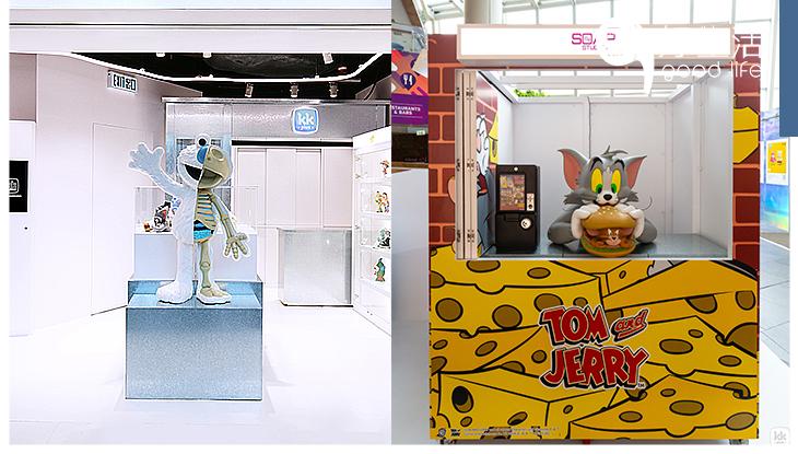 玩具迷必到!朗豪坊引入全新潮流玩具平台,經典卡通Tom&Jerry主題展覽、過百限量模型瘋搶,推動本地玩具文化!