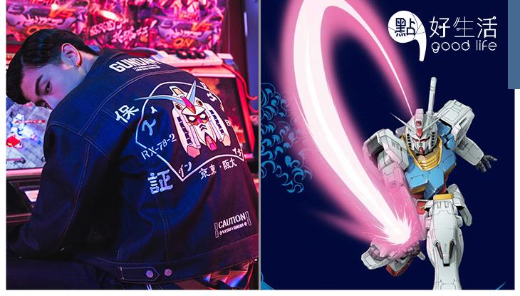 經典之作再出發!日本EVISU品牌聯乘《機動戰士高達》推出限量系列,展現青春不朽動漫的熱血感覺!