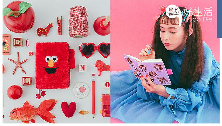 文青育成記!日本品牌HOBO全新2021年手帳款式萌爆,多個經典角色全公開,以後能養成寫手帳的習慣了!