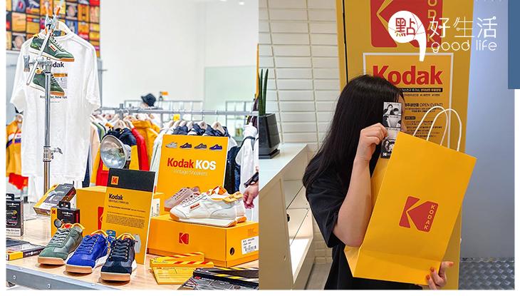 菲林迷都來入手!全球唯一官方授權Kodak服飾店登陸首爾樂天世界,期間限定售齊全周邊商品,更可體驗即影即有!