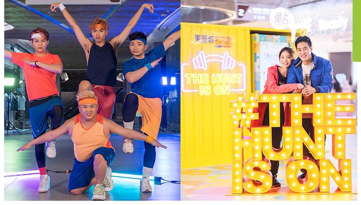 【一起爆汗吧】東薈城名店倉推運動主題活動 跟ERROR健身,玩IG Filter秒變舞王舞后!逾 20個運動品牌低至2折