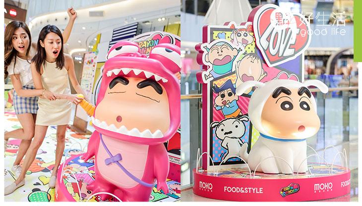 【小新忠粉必到】MOKO推蠟筆小新主題活動! 集打卡+美食+產品於一身!必影粉紅鱷魚餅乾小新+小白可愛造型小新