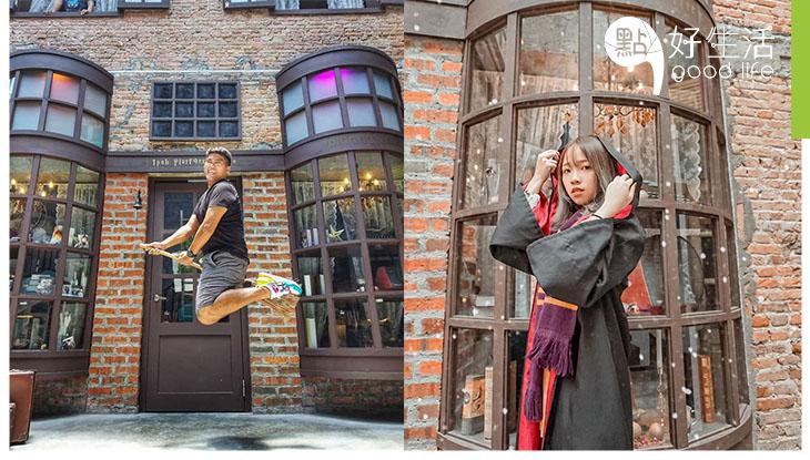 【召喚哈利波特迷】馬來西亞超華麗哈利波特打卡點Platform 9 & ½! 齊齊坐上掃帚飛上天!根本就是為打卡而設,以魔法為主題的咖啡店