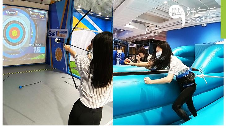 【運動放電之選】NAMCO運動遊樂競技場開幕 80蚊任玩9項運動!必玩打機版射箭+巨型保齡球+升級版手球