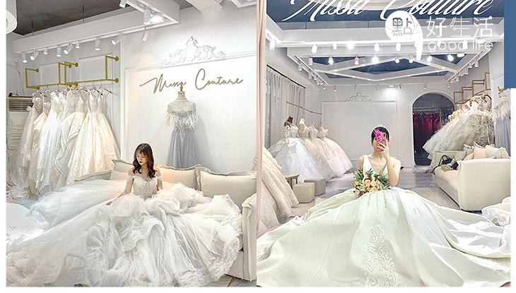 實現女生夢想之地!東莞Missa婚紗店讓女生穿起最幸福嫁衣,是一家不折不扣浪漫到骨子裡的婚紗店!
