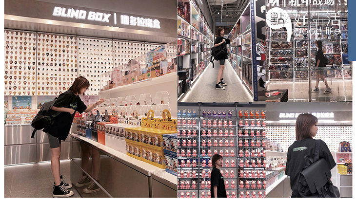 潮玩天堂!全國首家手辦集合店X11就在廣州,各類手辦超齊全,按捺不住衝動保證挑到手軟!