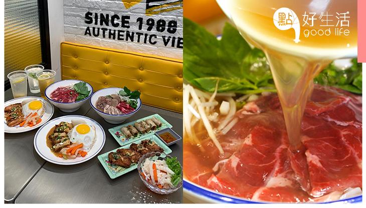 【馬拉過江龍】越好Pho Vietz登陸沙田,必食每日限量供應250碗的牛肉河粉!