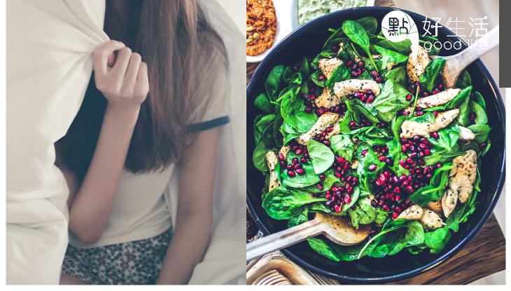 誰說女生誇張!研究:經痛如心臟病發! 4大食物比朱古力更能緩痛