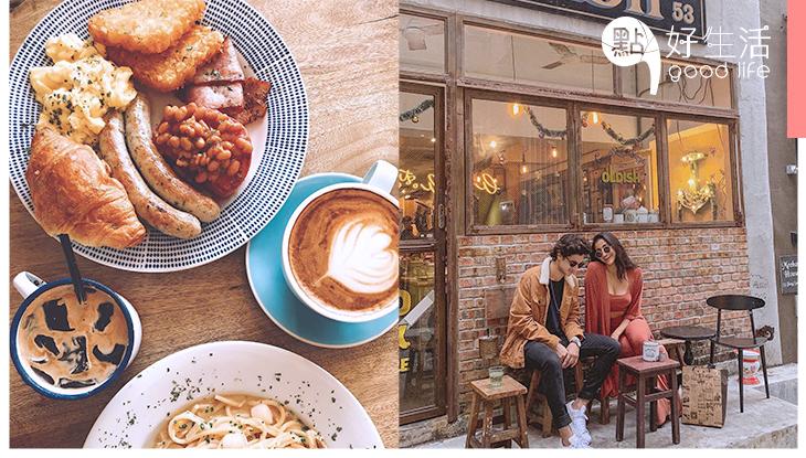 「All is good day」把全日都變成好心情,香港3間超有質感全日早餐咖啡店小提案!