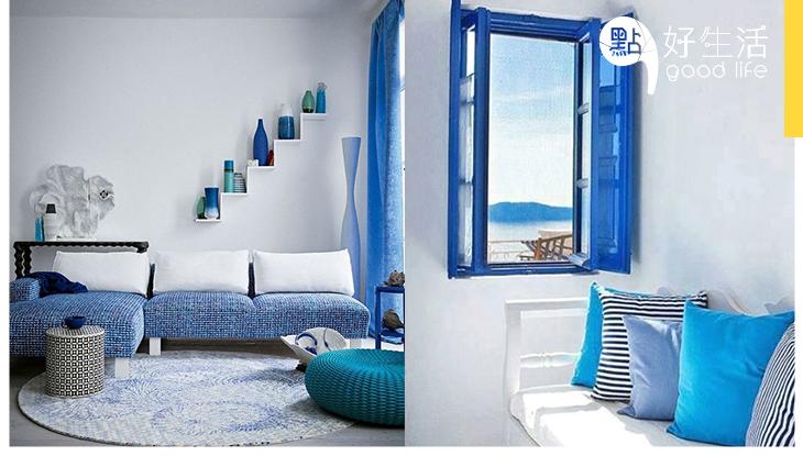 希臘風設計的家猶如處於「浪漫國度」藍色混搭白色真的太時尚簡潔了!