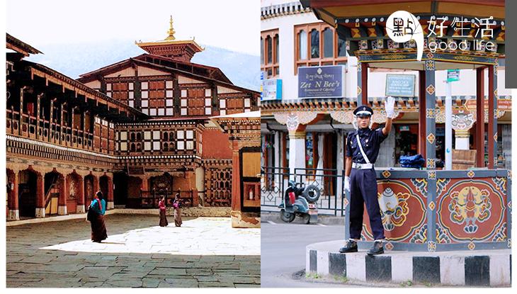 世界冷知識:原來不丹的首都廷布,是世界中沒有設立交通燈的國家!