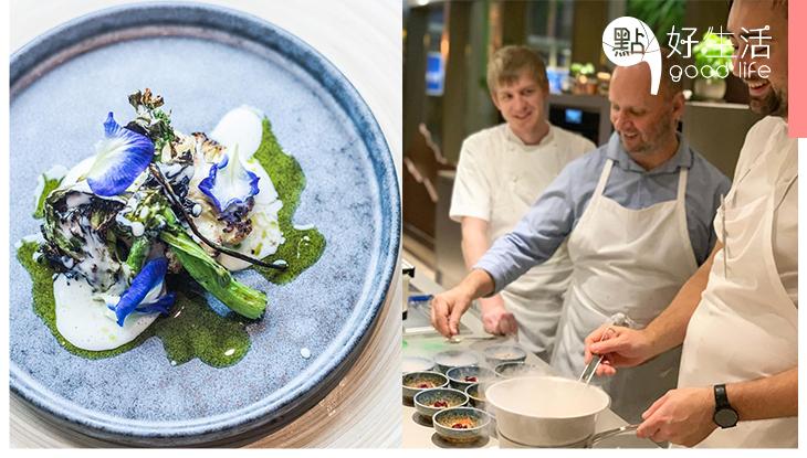 重要日子必食Fine Dine!由米芝蓮名廚Simon Rogan開設的餐廳,享受星級Chef's table體驗!