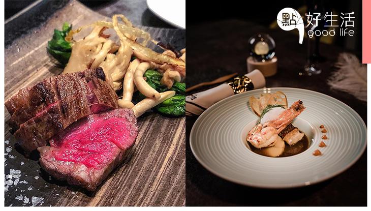 【銅鑼灣美食】食日、法fusion菜Fine Dine,享受一場滿足視覺味覺的夢中邂逅!